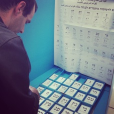 Election - Israël